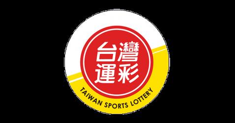 台灣運動彩劵投注教學