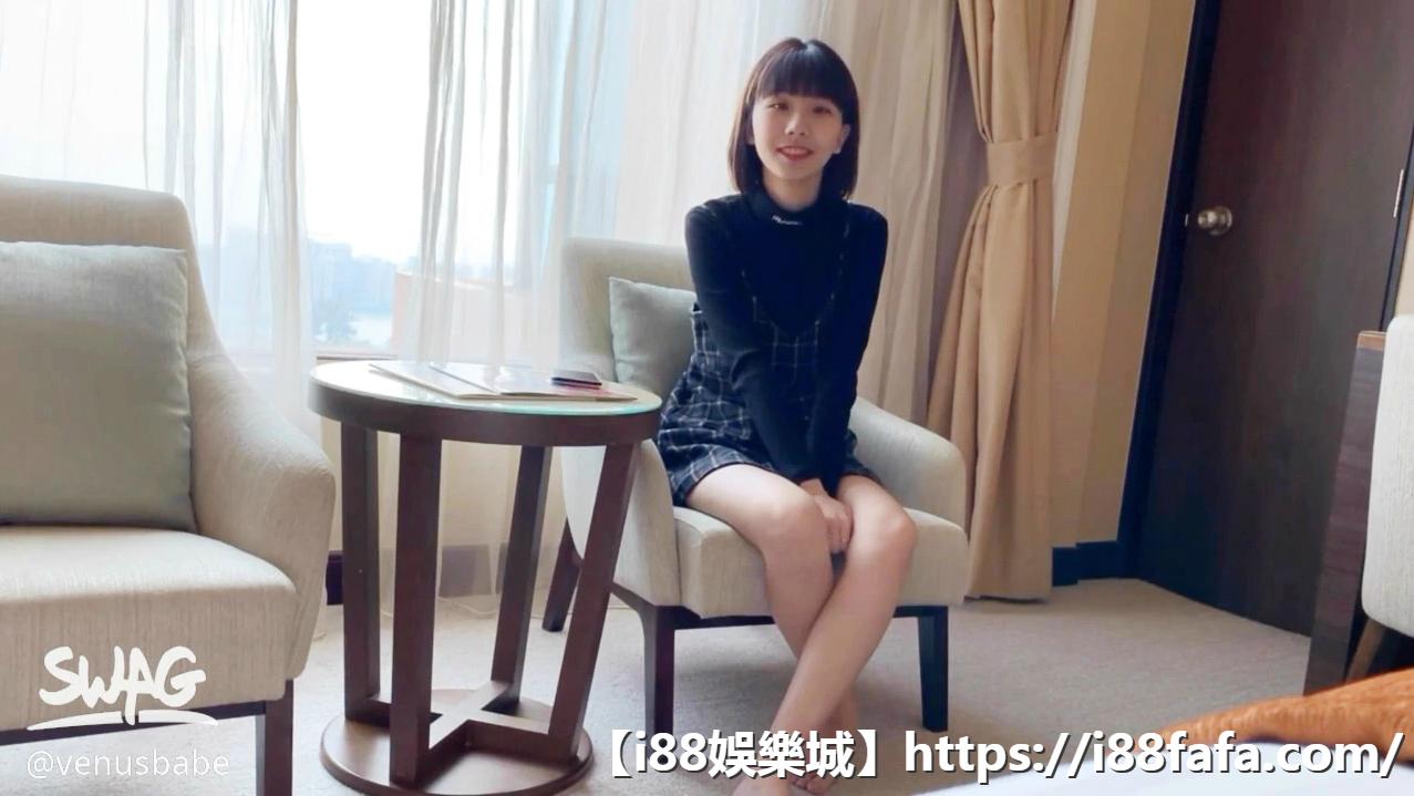 台灣情色付費平台swag